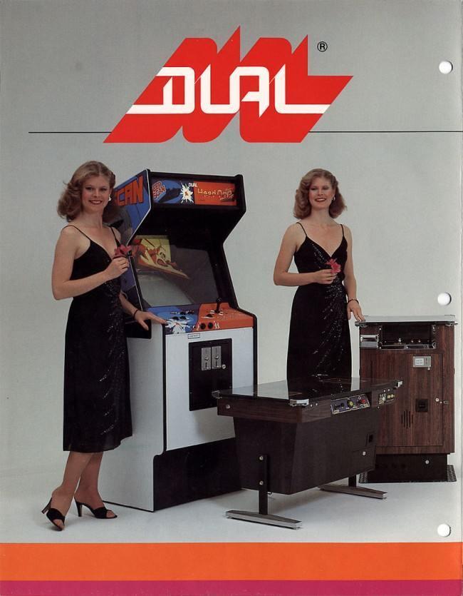 arcade games 3