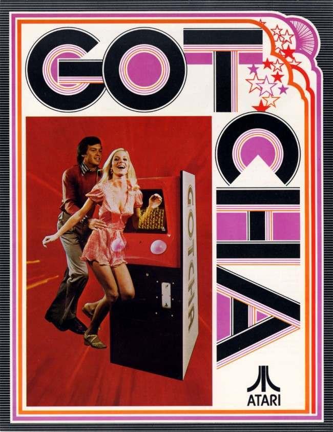 arcade games 4