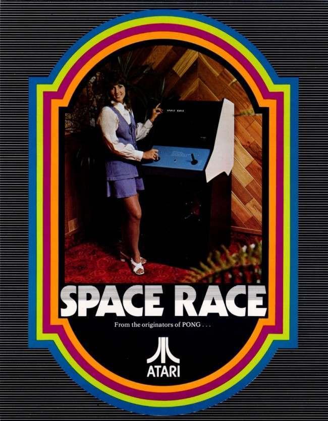 arcade games 6