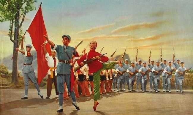 chinese war