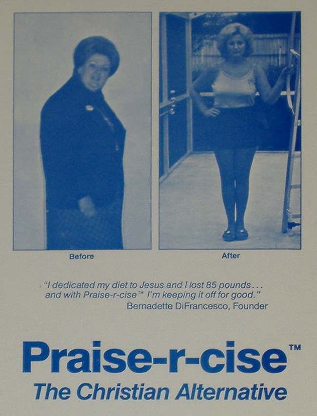 priase-r-cise_detail