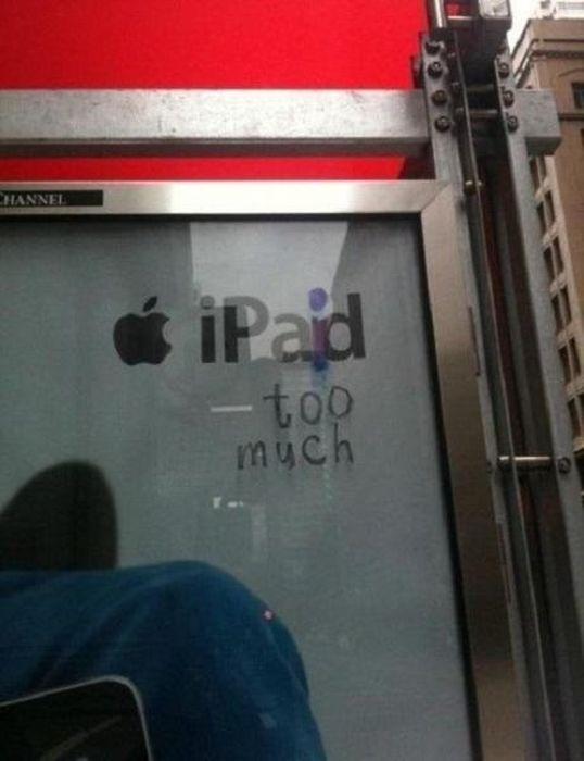 vandalism 10