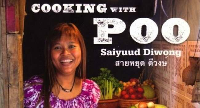 Cooking_With_Poo