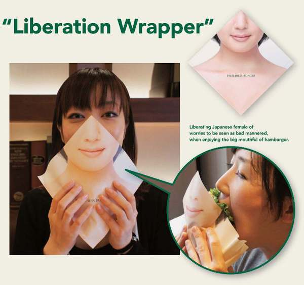liberation wrapper