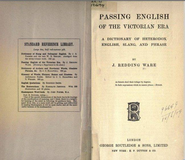 passing english in the victorian era