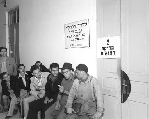 "Young men and women from 17 to 25 years of age, called up for ""essential duties,"" principally military, started registering for the Jewish army. Although many are members of the semi-official Haganah, there were other youngsters eager to sign up to defend their homes against an Arab invasion. Volunteers wait for medical examinations in Israel on Dec. 16, 1947."