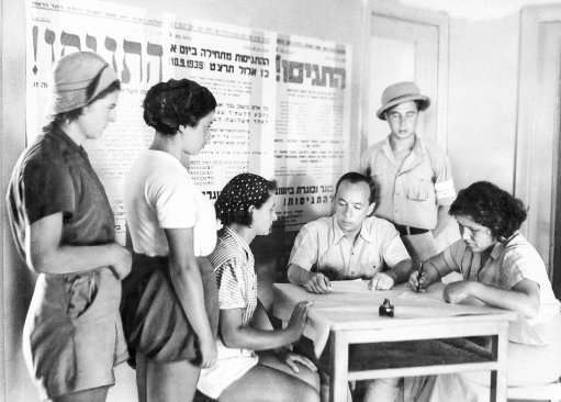 Palestine Jews mobilize for national service these are seen reporting at a recruiting office in the Jewish city of Tel Aviv, Israel on Nov. 2, 1939. (AP Photo)