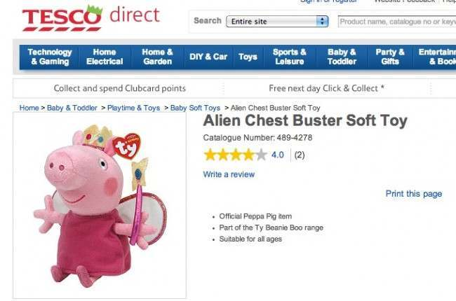 Alien Chest Buster Soft Toy