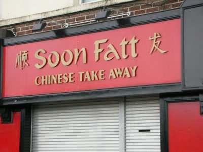 soon fatt