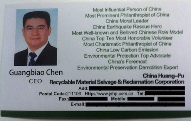 guangbiaochen business card Wannabe New York Times Owner Chen Guangbiao Has Worlds Least Humble Business Card
