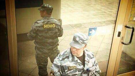 Homo police officers