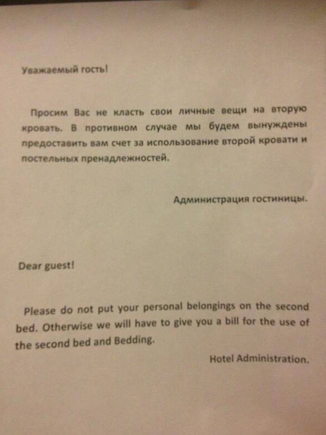hotel sochi beds