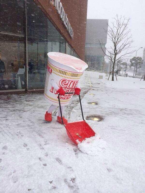 pot noodle museum 1