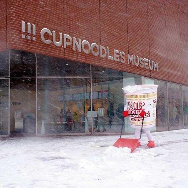 pot noodle museum