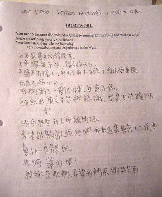 answers 80