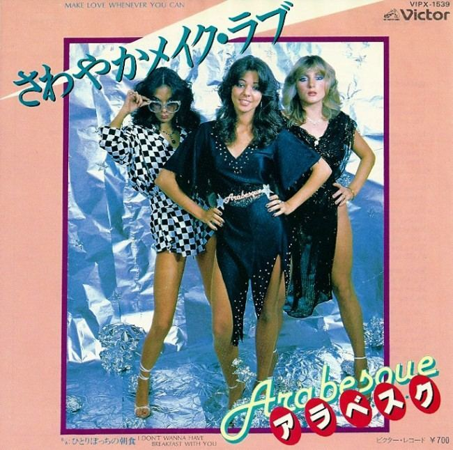 arabesque Three Chick Discs: Disco Era Threesomes For Your Listening Pleasures