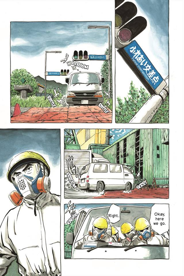 fukushima manga 1 ICHIEFU: Fukushima Worker Turns His Story Into Manga