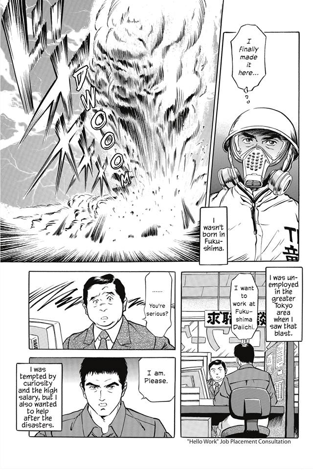 fukushima manga 19 ICHIEFU: Fukushima Worker Turns His Story Into Manga