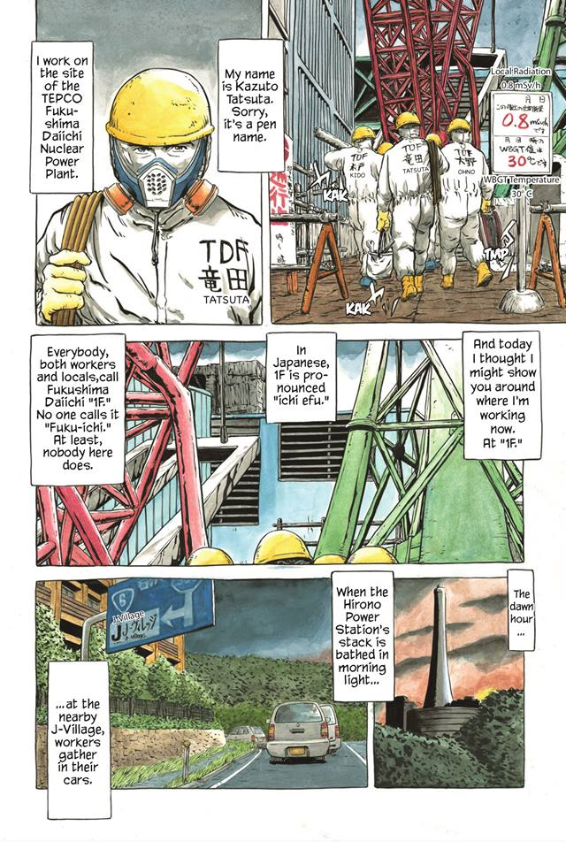 fukushima manga 2 ICHIEFU: Fukushima Worker Turns His Story Into Manga