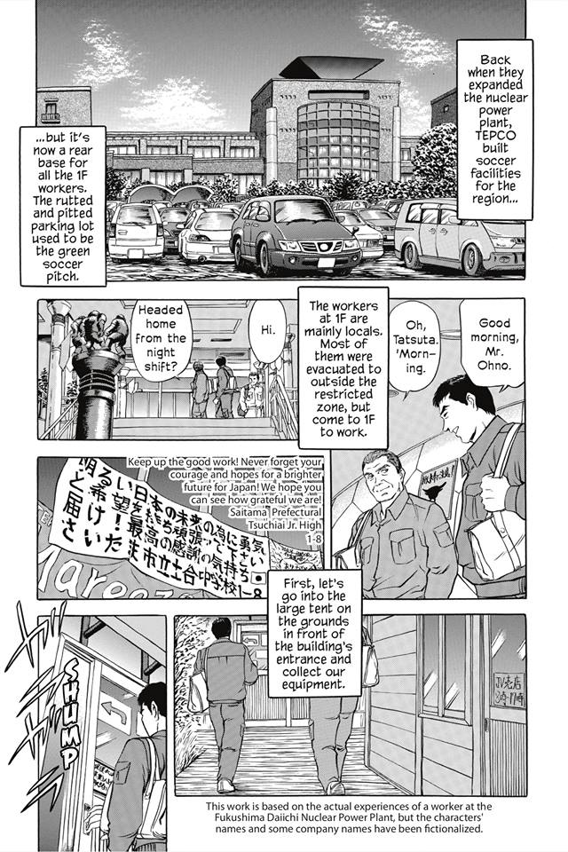 fukushima manga 3 ICHIEFU: Fukushima Worker Turns His Story Into Manga