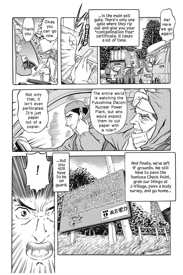 fukushima manga 32 ICHIEFU: Fukushima Worker Turns His Story Into Manga
