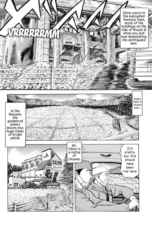 fukushima manga 8 ICHIEFU: Fukushima Worker Turns His Story Into Manga