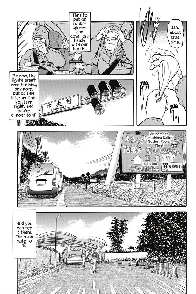 fukushima manga 9 ICHIEFU: Fukushima Worker Turns His Story Into Manga