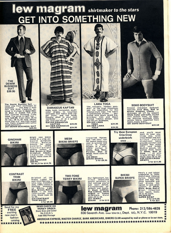 Screen shot 2014 04 01 at 08.19.36 These 1970s Onesie Bodysuits Got Men Into Something New