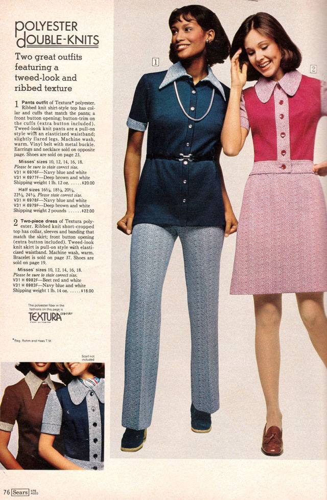 Sears 1974 Fall Winter Catalog_0020