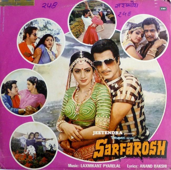 Bollywood (1)