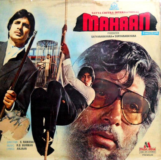 Bollywood (3)