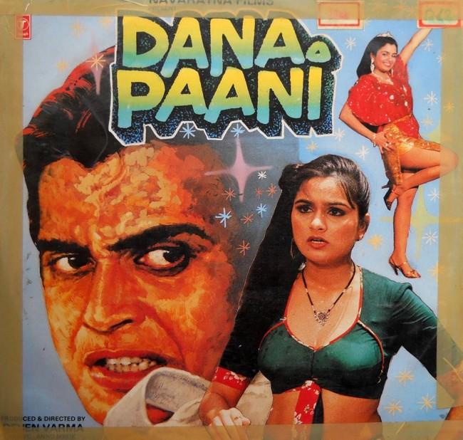 Bollywood (4)