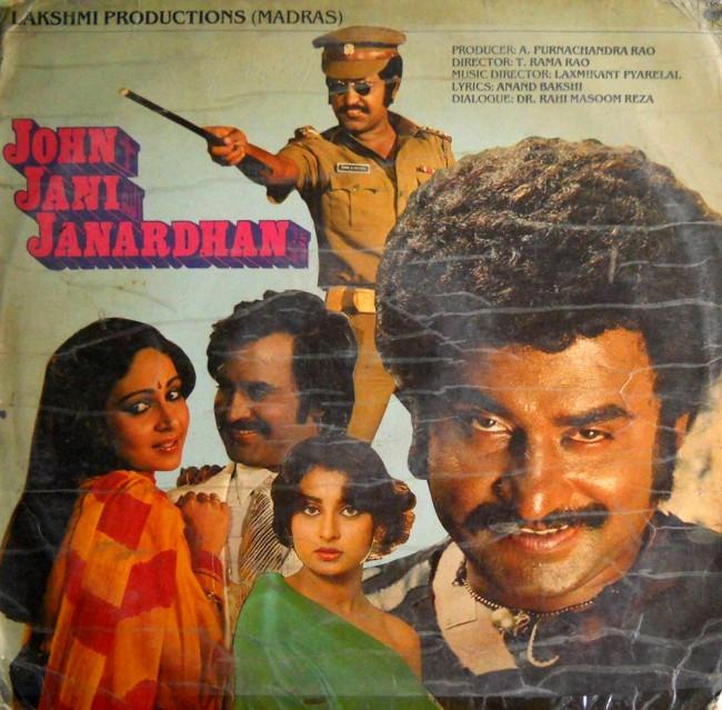 Bollywood (5)