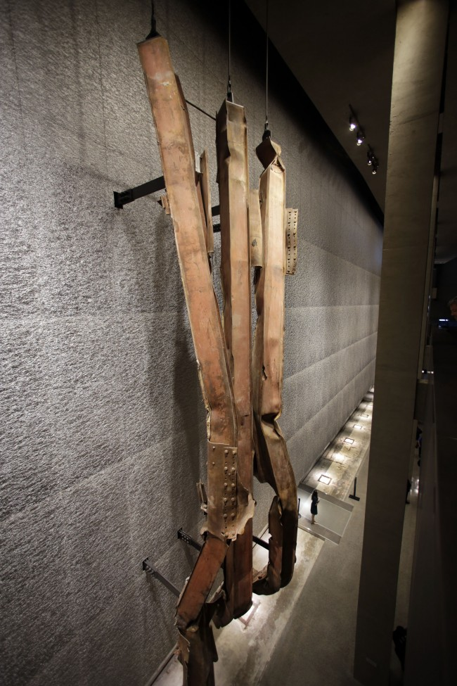 A section of steel facade, from floors 96-99 of the north tower of the World Trade Center