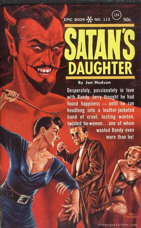 lesbian paperback (2)