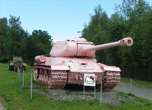 hello-kitty-tank