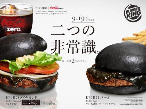 mood burger