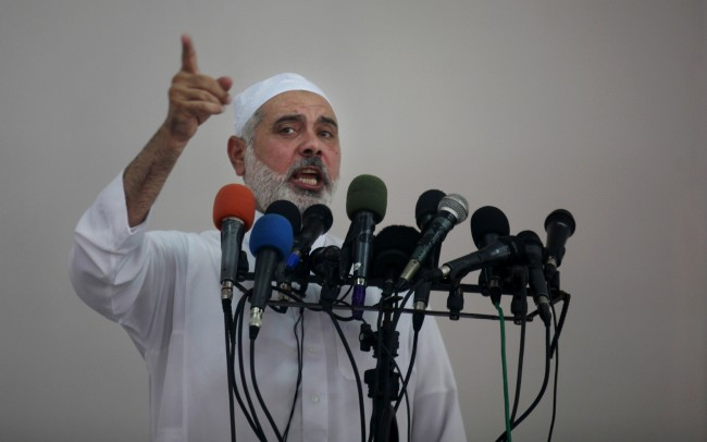 PA 17337391 Israeli Hospital Treats Daughter Of Hamas Leader Ismail Haniyeh