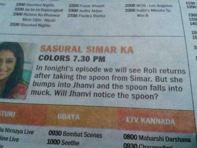 great telly listing