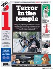 I_Newspaper_19_11_2014