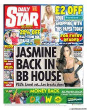 Daily_Star_Weekend_18_1_2014