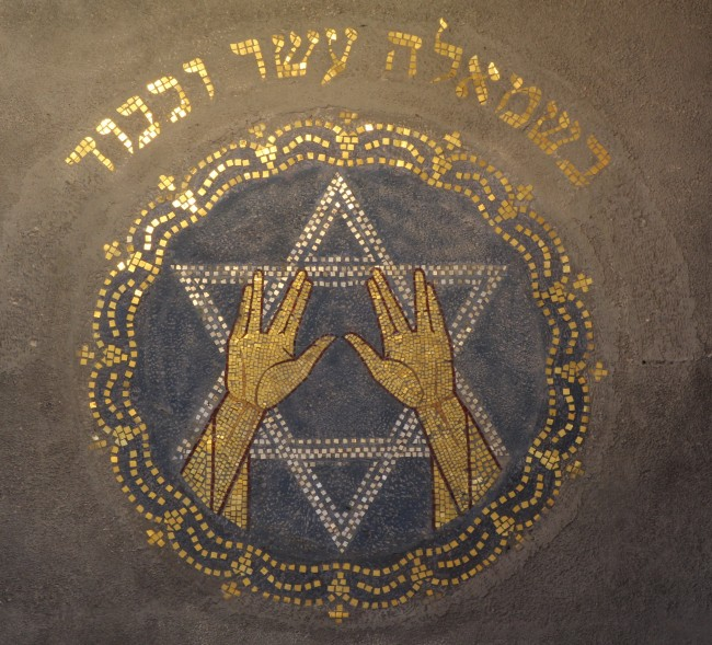 Synagoge,_Enschede,_Mozaiek