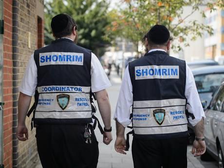 shomrim