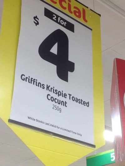 Coconut typo