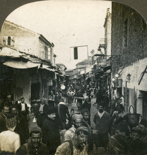 The Jewish quarter, Smyrna, Greece, 1900s.