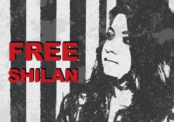 free_silan
