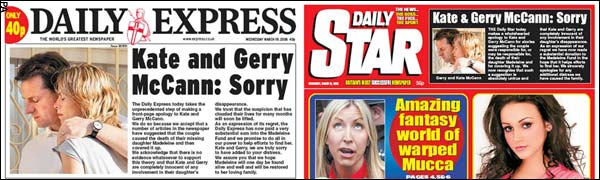 mccann sorry express star newspapers