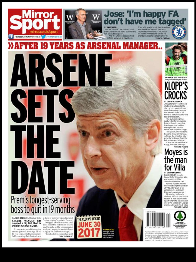 Daily Mirror wenger quits Arsenal