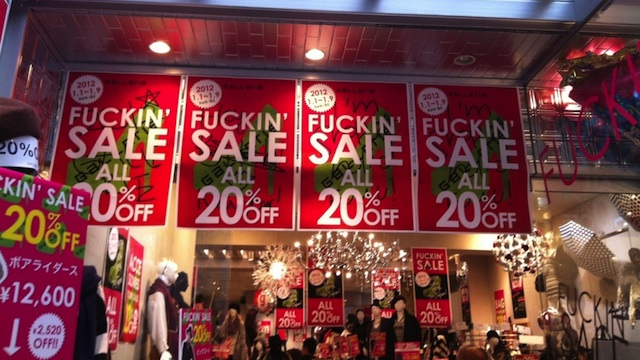osaka fucking sale sign