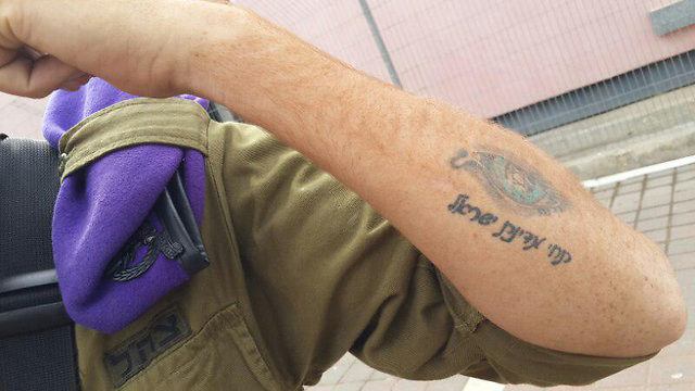 long live israel tattoo IDF mUslim arab